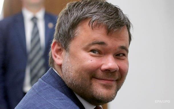 Экс-глава ОП Богдан подтвердил поджог его авто