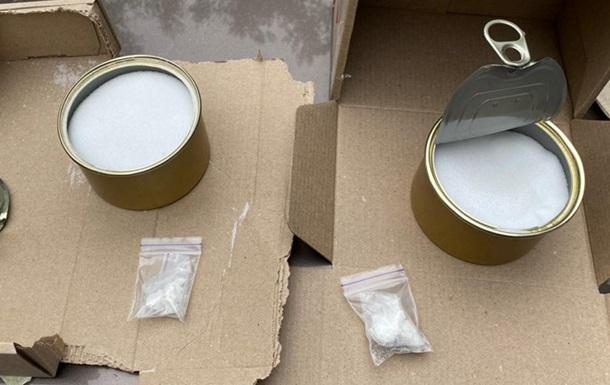 У Києві в наркоторговця знайшли кілограм кокаїну