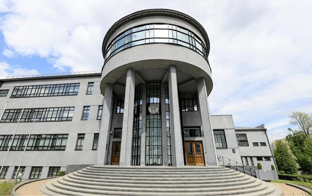 Білоруський парламент виступив із заявою