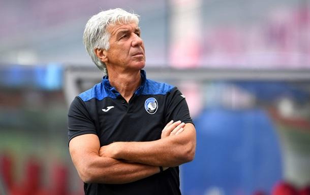 Гасперини: В матче с ПСЖ мы должны оставаться Аталантой