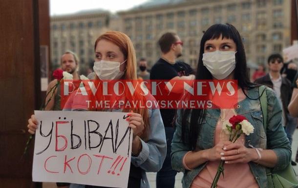 На Майдане призывают Зеленского не поздравлять Лукашенко с победой