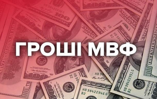 Кредити для України стали хитким піском