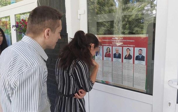 Опубліковано аудіо фальсифікації виборів в Білорусі