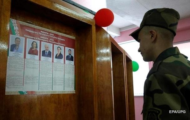 ЦВК показала попередні підсумки виборів у Мінську
