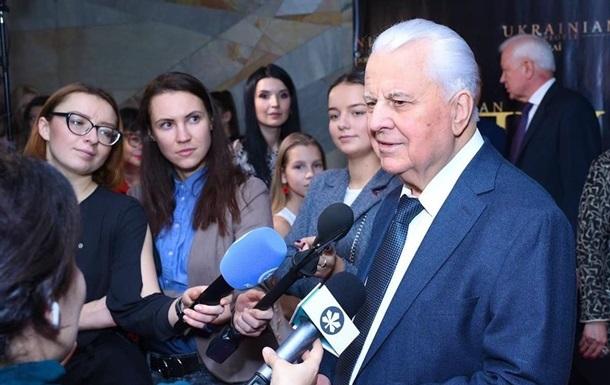 Кравчук заговорил о переносе переговоров из Минска