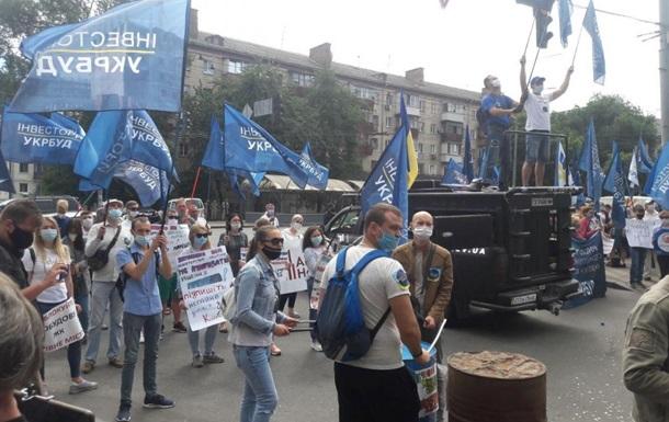 Инвесторы Укрбуда митингуют возле Минобороны