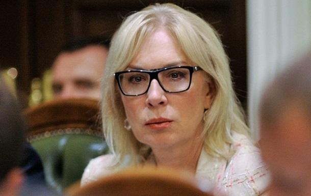 Денисова потребовала от Беларуси отпустить задержанных украинцев