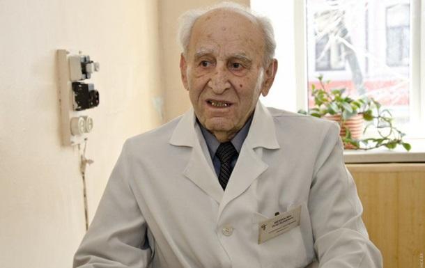 Умер старейший врач Украины