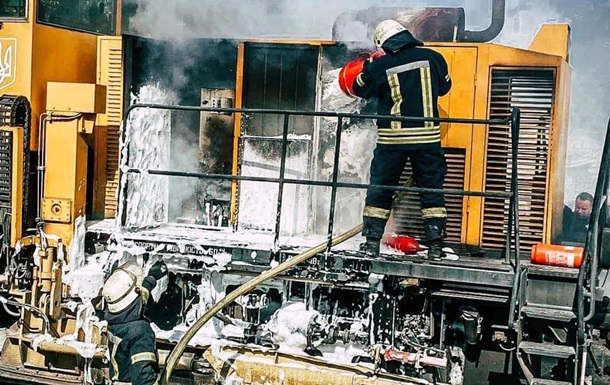 У Києві загорівся локомотив