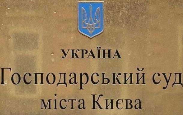 Суд приостановил решение АМКУ об аресте счетов табачных компаний