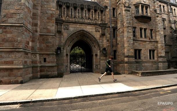Йельский университет обвинили в расовой дискриминации абитуриентов