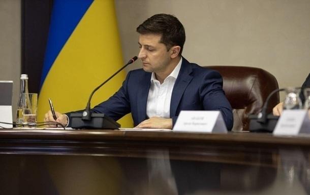 Зеленский инициирует выход Украины из Антитеррористического центра СНГ