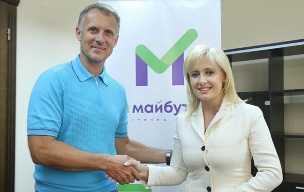 Штабы За майбутнє и Аграрной партии договорились вместе работать на выборах