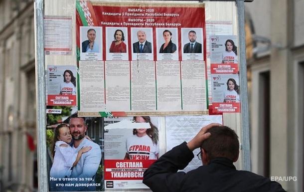 ЦВК Білорусі оголосила остаточні підсумки виборів