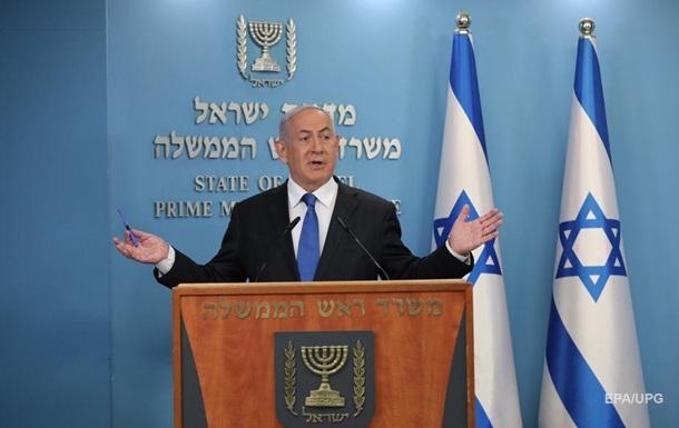 Історичний прорив. Ізраїль домовився з ОАЕ