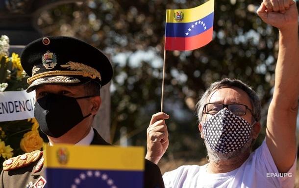 США и ЕС предложили создать переходное правительство в Венесуэле