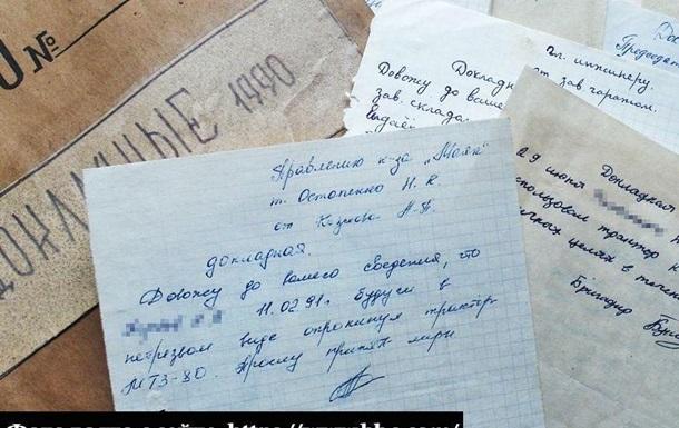 Новая корпорация Umbrella или новые смерти из-за Росатома в Екатеринбурге…
