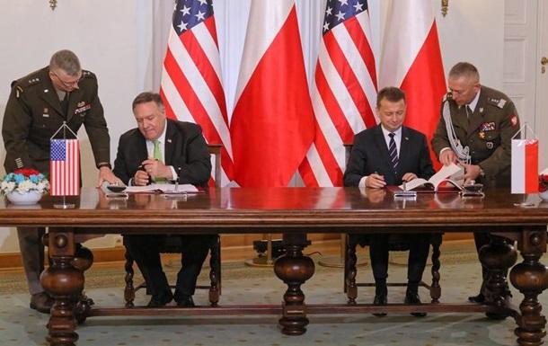 Польща і США підписали військову угоду