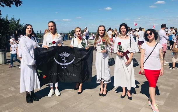 В Киеве устроили  цепь солидарности  с белорусами