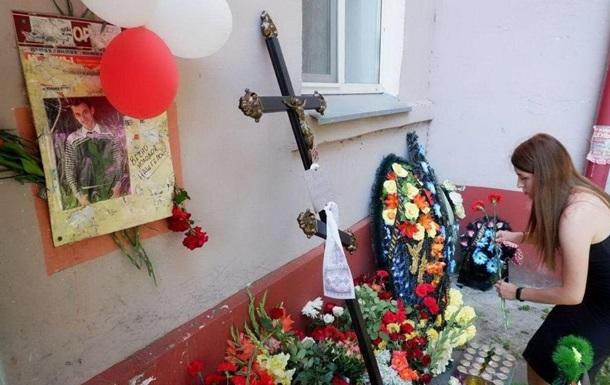Он не умер, он погиб : в Гомеле прощаются со второй жертвой силовиков