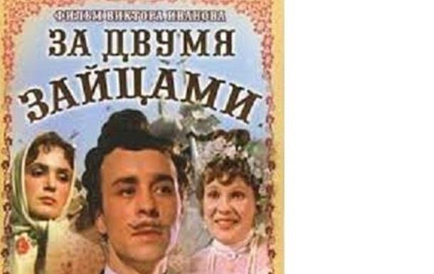 Как Свирид Петрович Голохвастов телеканалы захватывал