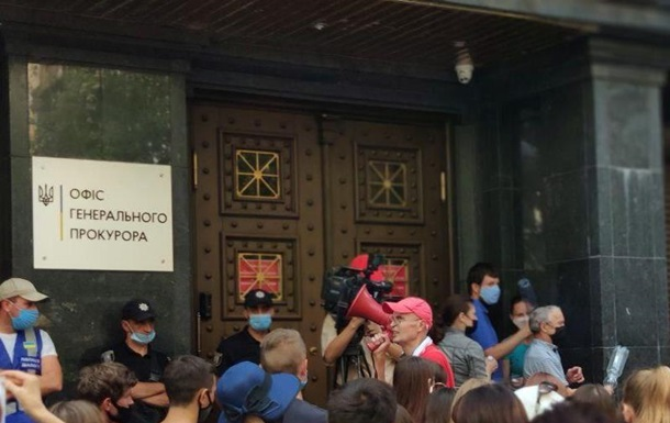 Біля Офісу генпрокурора протестують зоозахисники