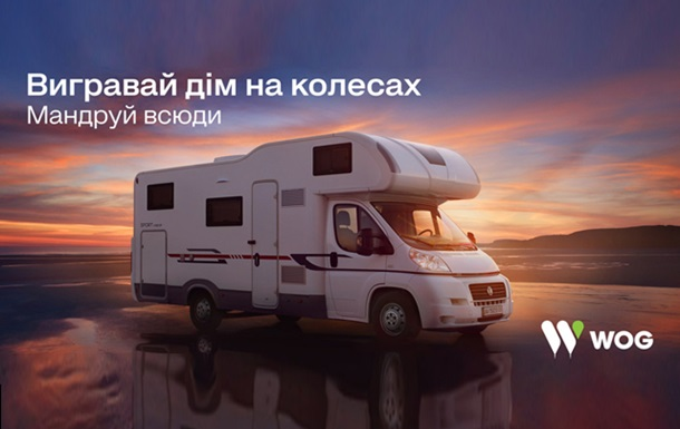 Мандруй Україною, залишаючись вдома!