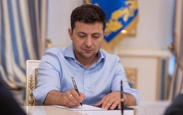 Зеленський ветував закон про мораторій на стягнення по валютній іпотеці