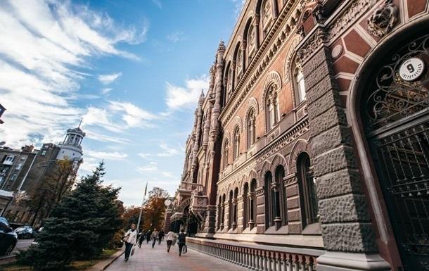 НБУ выдал банкам почти пять млрд гривен рефинанса