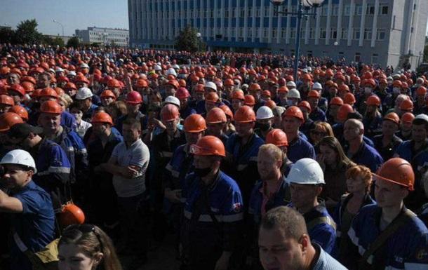 «За свободную демократическую рабочую Беларусь!»