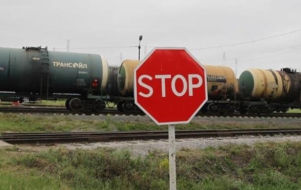Україна повторно ввела мита на паливо з РФ