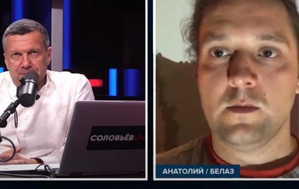 Білорус у програмі Соловйова зняв штани