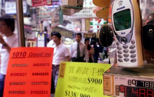 Щасливий номер телефону продали в Китаї за $ 300 тисяч