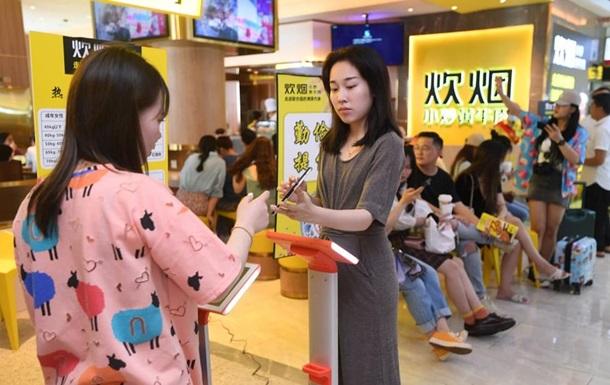 Китайський ресторан вибачився за зважування відвідувачів