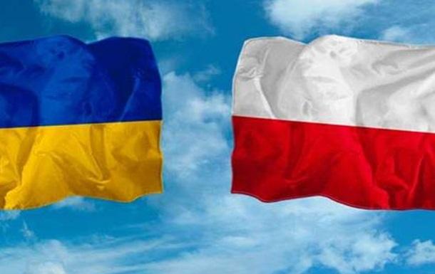 «Щодо розвитку українсько-польських добросусідських відносини».