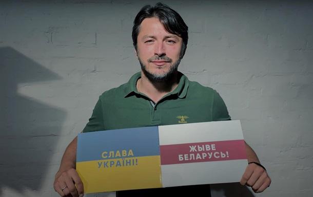 Украинские звезды сняли клип в поддержку белорусам