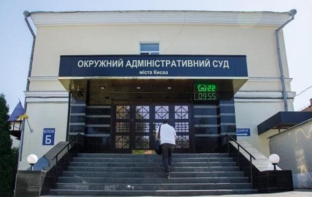 В Окружном админсуде Киева вспышка коронавируса