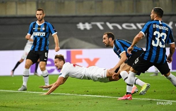Севилья - Интер 1:1. Онлайн финала Лиги Европы