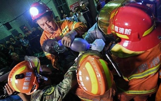 В Китае при взрыве на шахте погибли семь горняков