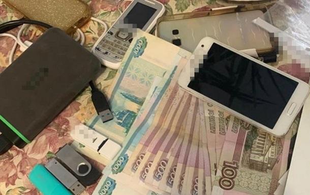 СБУ заявила про  агентуру ФСБ  в Херсонській області