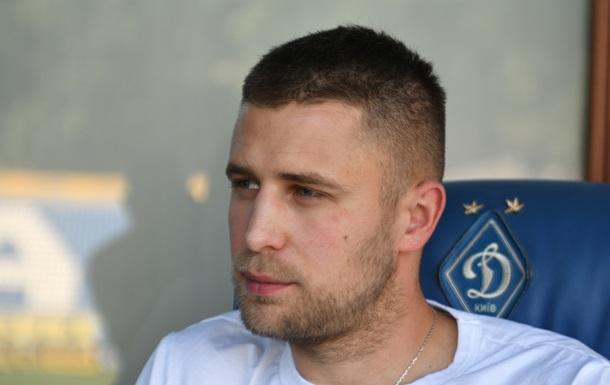 Кравец вернулся в Динамо Киев