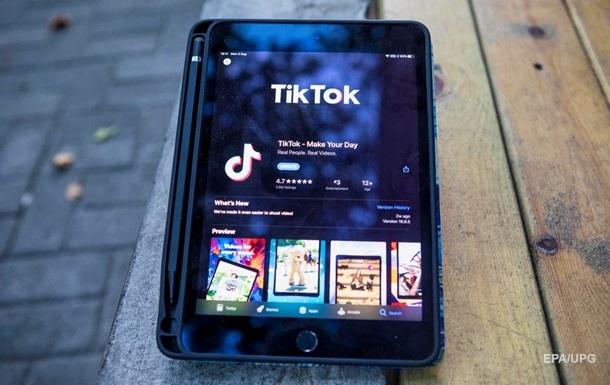TikTok заблокировала более тысячи страниц за антирасистский контент