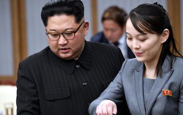 Лидер КНДР снял с себя часть полномочий - СМИ
