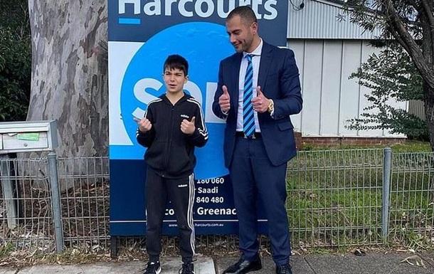 В Австралии восьмилетний мальчик купил на аукционе пять квартир