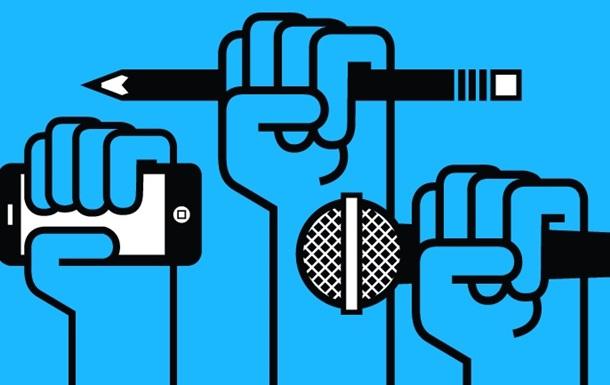 Висока ціна за журналістську етику та незалежну журналістику