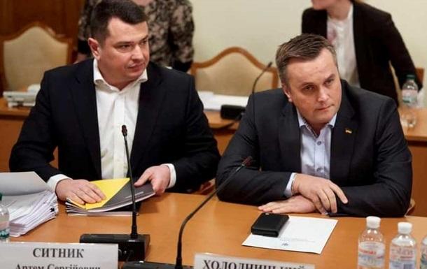 НАБУ отреагировало на отставку Холодницкого