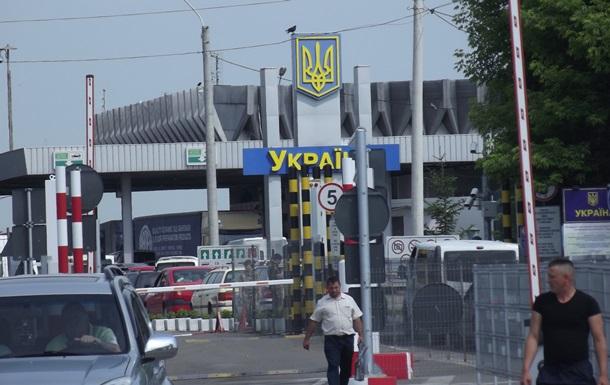 Соцопрос: Уехать из Украины готов каждый пятый