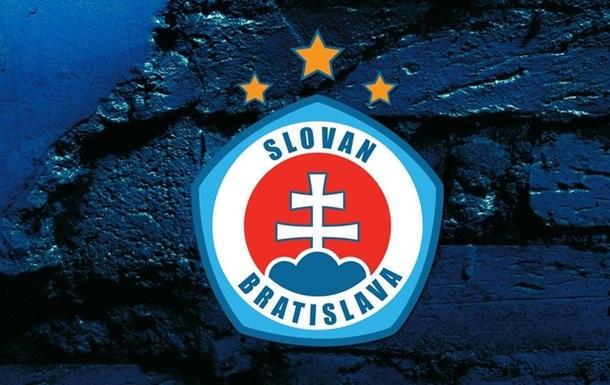 Слован отримав технічну поразку в матчі Ліги чемпіонів через коронавірус