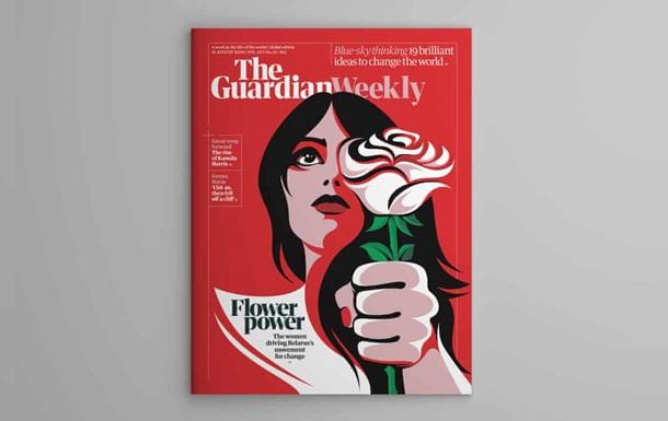 The Guardian Weekly вышел с  белорусской  обложкой