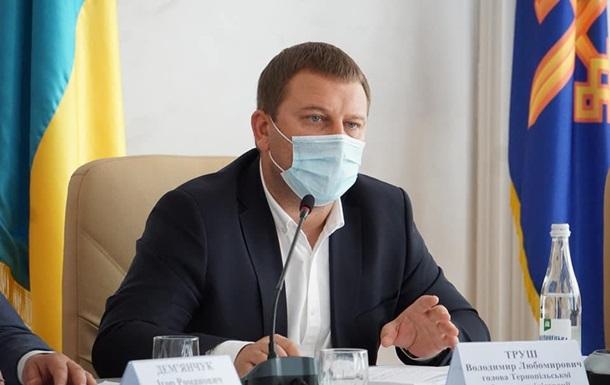 Голова Тернопільської ОДА заразився коронавірусом